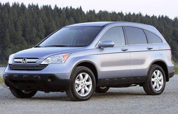 Honda CRV van 2007 tot 2016