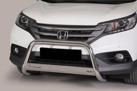 Honda CRV 2012 tot 2015 pushbar 63 mm met CE / EU certificaat