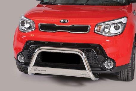 Kia Soul pushbar 63 mm met CE / EU certificaat